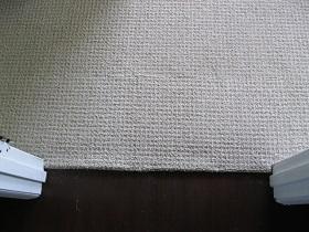 carpet repair after